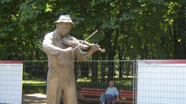 Откриха паметника на Тодор Колев