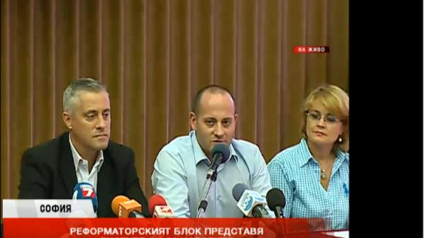 Реформаторският блок представи водачите на листите си (видео)