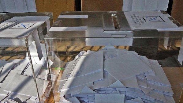 От ПФ изпратиха жалба до институциите за касиране на изборите в Турция