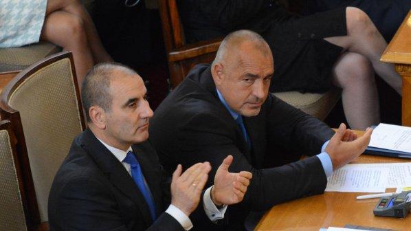 """""""Уолстрийт джърнъл"""": България близо до десноцентристка коалиция"""