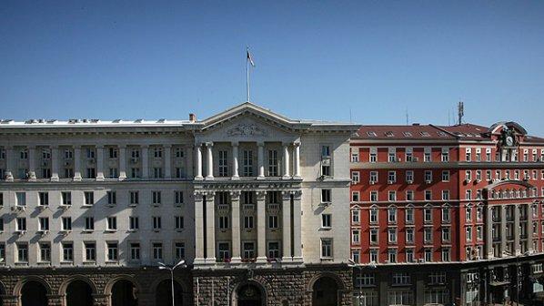 Борисов назначи трима зам.-министри на правосъдието (снимки)