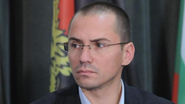 ВМРО иска Единна спасителна служба