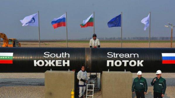 """""""Ню Йорк таймс"""": Европа запазва жива надеждата за Южен поток"""""""