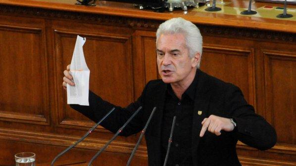 Сидеров: Борисов и ГЕРБ отново доказаха лицемерието си (обновена+видео)