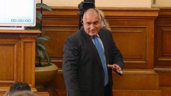 Депутати от ГЕРБ се впускат в местните избори