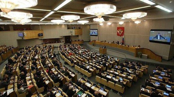 Руски депутати искат над три трилиона евро репарации от Германия