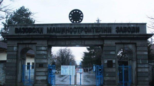 Везиева: Не се предвижда приватизация на ВМЗ-Сопот