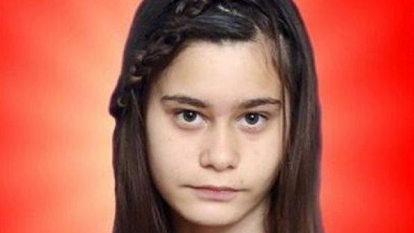 Изчезналата Камелия искала да отиде при баща си в Испания