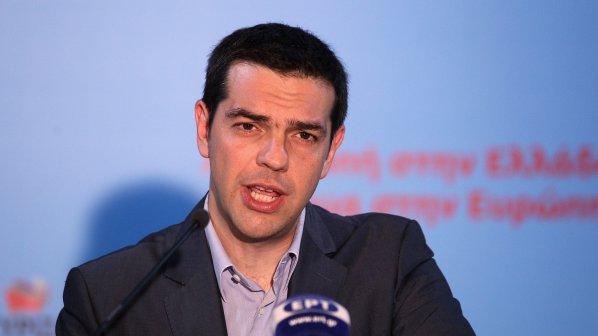 Гърция няма да иска пари от Русия