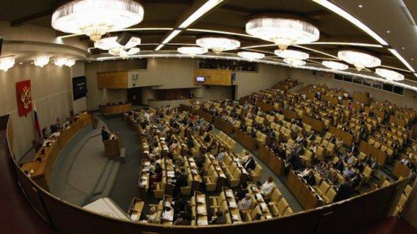 Обвиниха руски депутат в огромни финансови злоупотреби