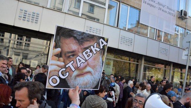 Стотици от #ПейWithMe протестират под прозореца на Рашидов (галерия)