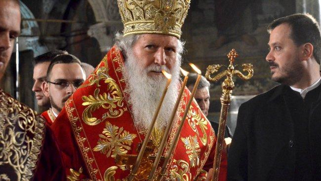 1150 години от покръстването на българския народ