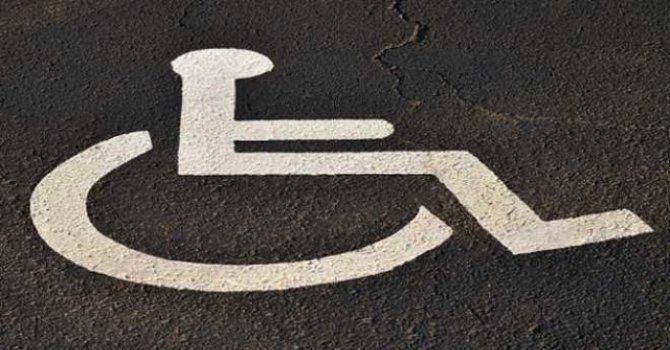 Шеф на летище София паркира редовно на инвалидно място