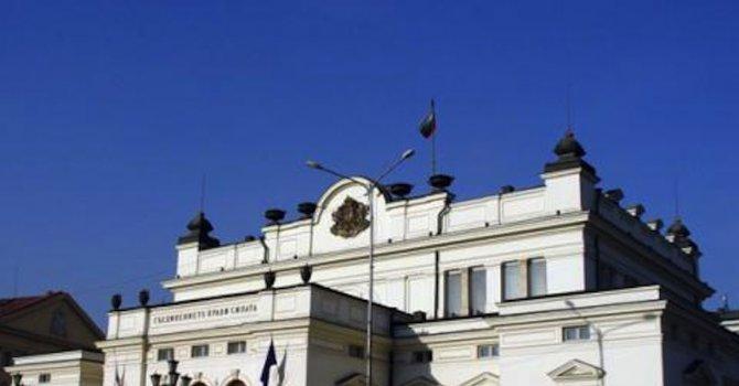 Комисията за българите в чужбина прие единодушно предложението на ПФ