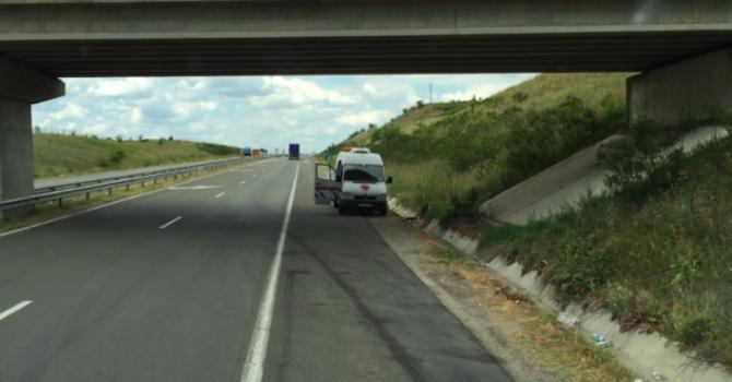 Уволниха служителя на ДАИ, заснет да рекетира турски шофьор (видео)