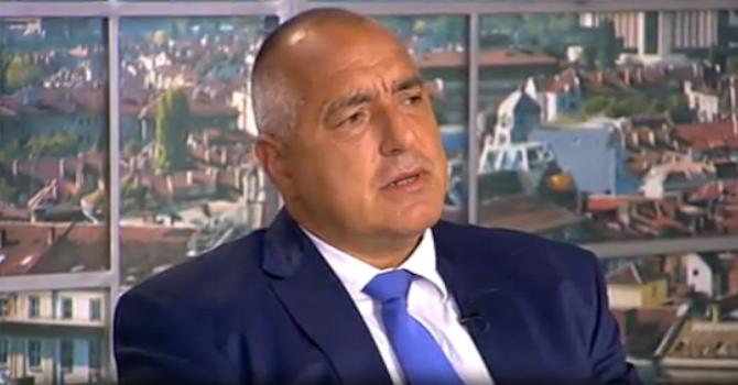 Борисов: Десетилетия минават, минават и като махнеш асфалта ... няма нищо отдолу (видео)