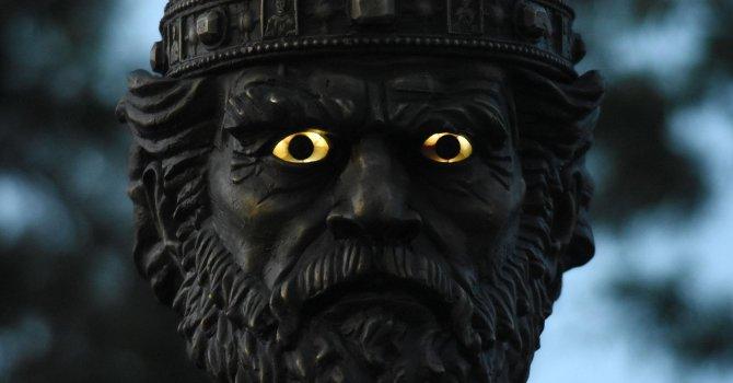 Комисия решава за очите на цар Самуил