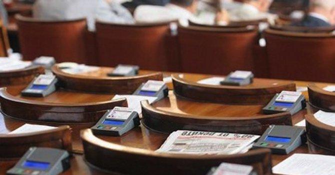 Новият управител на БНБ ще се избира с явно гласуване