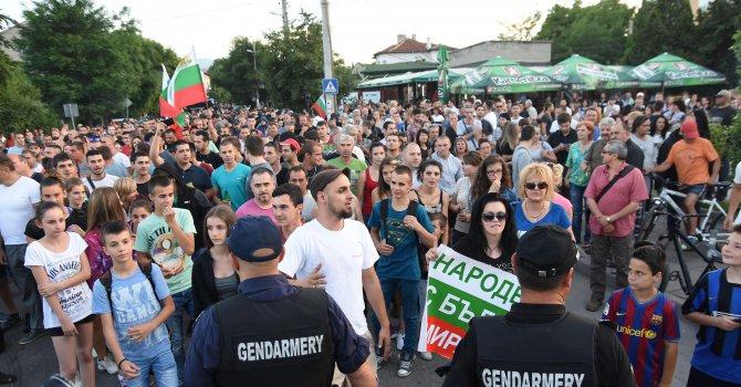 """Правят подписка за изселване на ромите от """"Орландовци"""""""