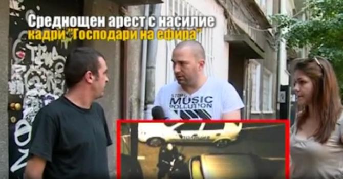 Жертвите на полицаите насилници проговориха (снимка+видео)