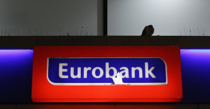"""Гръцката банка """"Юробанк"""" купува българските клонове на конкурента си """"Алфа банк"""""""