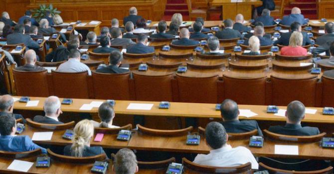 """Парламентът одобри създаването на Фонд """"Сигурност на електроенергийната система"""""""