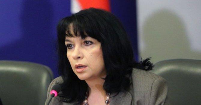 Теменужка Петкова: Ще се разплатим с американските ТЕЦ до 15 август