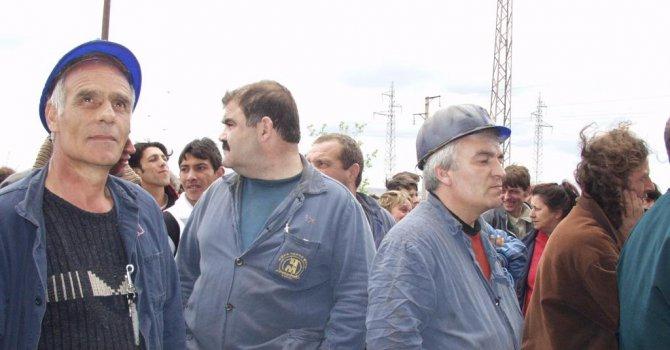 Миньори протестират заради новия фонд за енергийна сигурност