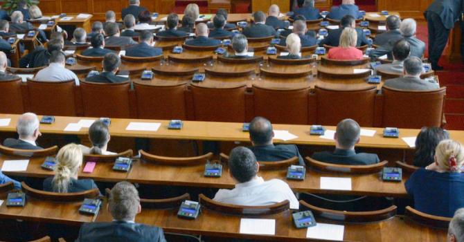"""Парламентът създаде Фонд """"Сигурност на електроенергийната система"""""""