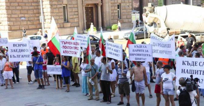 Протестиращи от Гърмен внесоха 720 подписа срещу незаконните ромски постройки