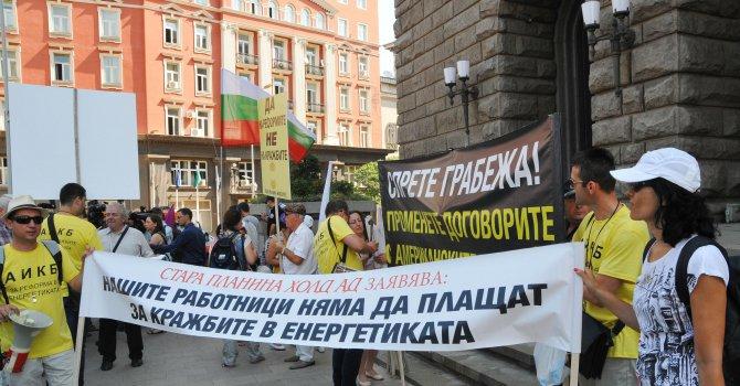 Протестиращи срещу новите цени на тока: Не искаме да сваляме правителството, искаме оставката на Ива