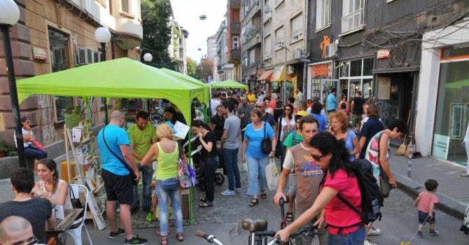 Визуалните изкуства - акцент в София диша на 9 август