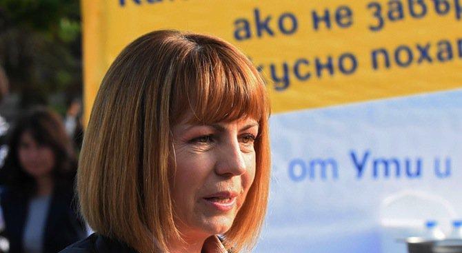 Йорданка Фандъкова: Кметът на София няма как да разреши националните проблеми