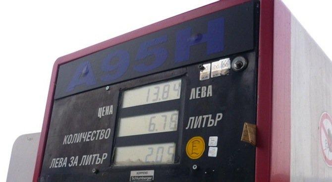 Цените на горивата тръгнаха надолу