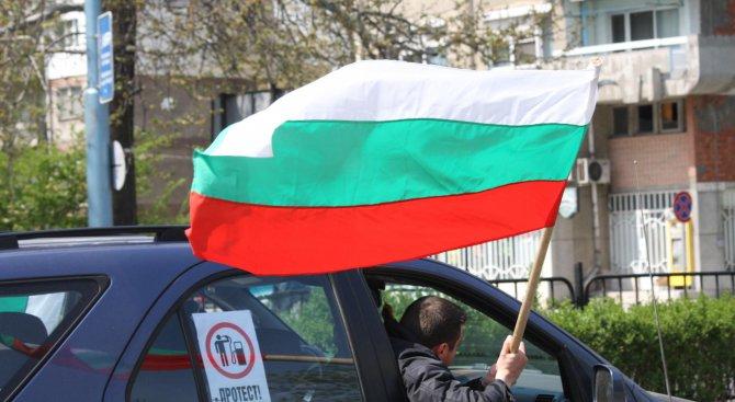 Граждани заплашват с блокиране на пътища заради скъпите горива
