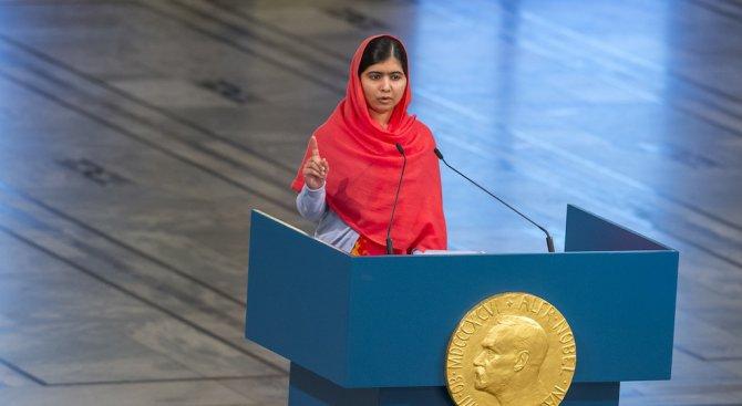 Малала Юсафзаи взе с отличие Общо свидетелство за средно образование