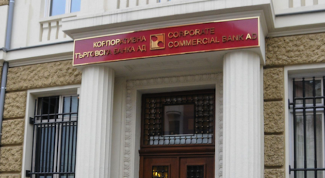 Синдиците в КТБ засега признаха направените цесии, включително и тази на Вежди Рашидов