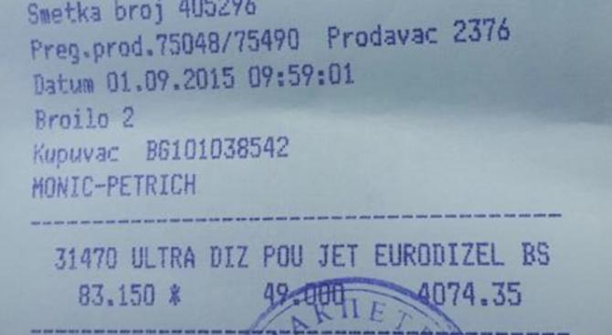 Гражданин: Алооооо, министър Лукарски, 1,57 лв. струва литър дизел в Македония (снимка)