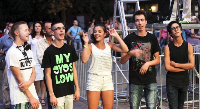 Започна фестивал за независими артисти в центъра на столицата (снимки)