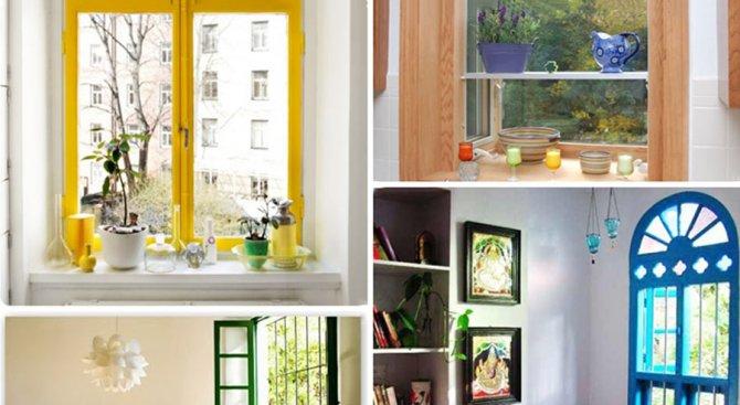 Креативни прозорци – един по-различен поглед към света!