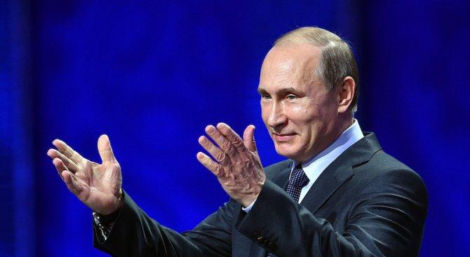 Фитнес мотивация с Путин