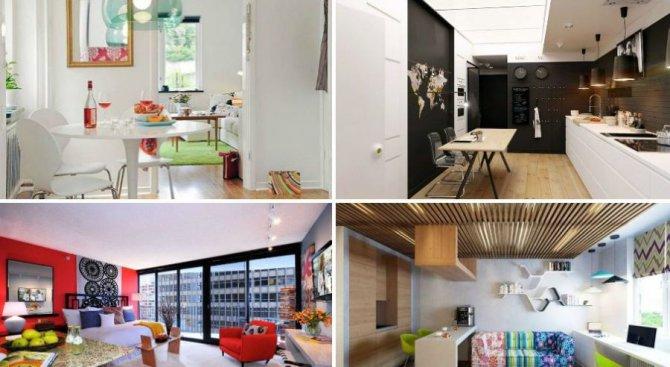 Най-добрите идеи за малки жилища показвани някога