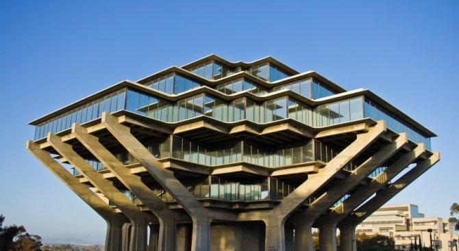 Най-грозните сгради в света