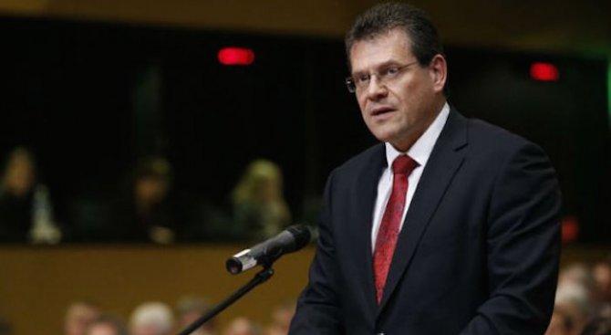 Шефчович: България ще е от най-големите печеливши от Европейския енергиен съюз