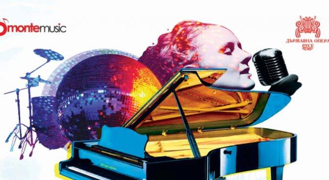 ''Класиката среща АББА'' на сцената на Зала 1 на НДК