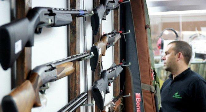 Разнообразие от продукти за лова и  риболова в Интер Експо Център