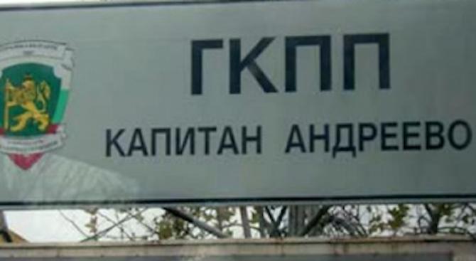 """Конфискуваха стоки на """"Капитан Андреево"""""""