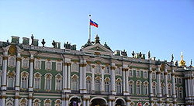 Русия иска тракийските ни съкровища в Ермитажа