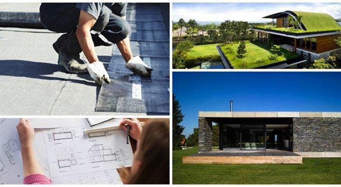 Предимства и недостатъци на плоските покриви