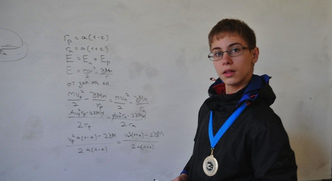 Наш ученик спечели златен медал на Международна олимпиада по астрономия (снимки)